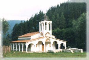 curkva