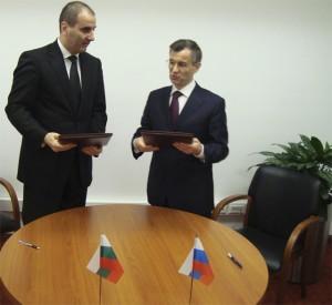 ministri, България Русия