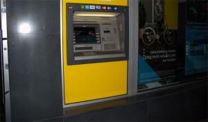 задървани с кредитни карти