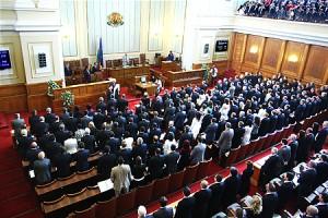 parlament, депутати, закон