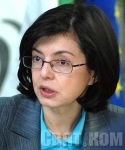 Meglena-Kuneva