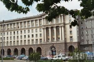 Ministerski съвет София