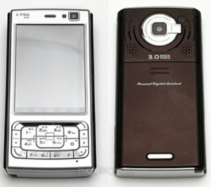 Nokia-N95-Clone