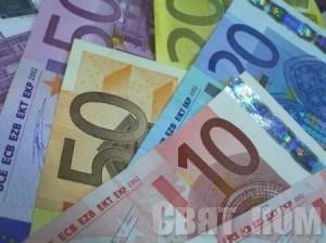 evro pari