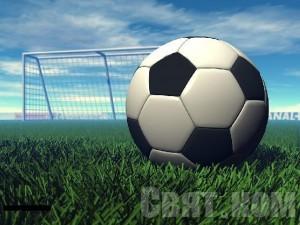 futbol2-1 (5)