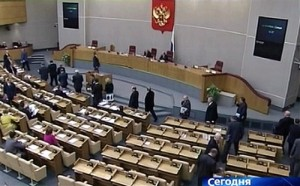 RUSSIA-POLITICS-OPPOSITION-VOTE