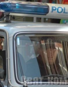 police_magistrala